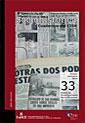 Socio33